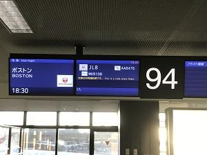 0228(成田空港).jpg