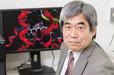ビタミンA誘導体を用いた生物有機化学的研究