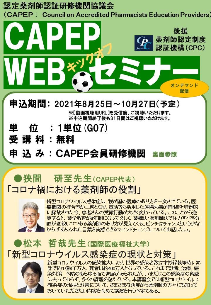 https://www.kobepharma-u.ac.jp/extension/information/images/%E3%82%B9%E3%83%A9%E3%82%A4%E3%83%891.JPG