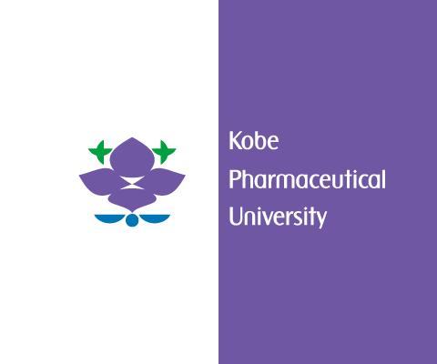 「神戸薬科大学公式twitter」を始めました。
