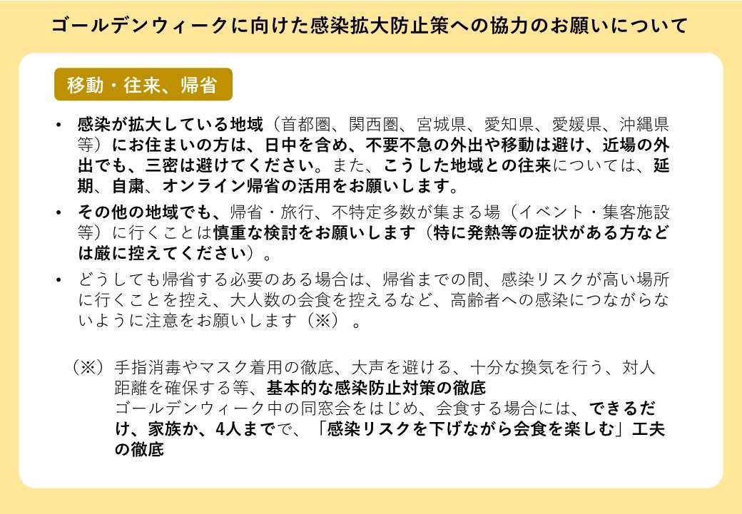 https://www.kobepharma-u.ac.jp/news/uploads/20210428_01.jpg